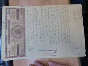 Burma KGV 2R Revenue Document Henzada 1930 (10bei)
