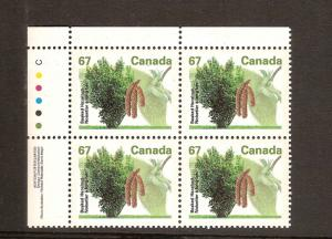 CANADA PLATE BLOCK MNH STAMPS #1368  LOT#611