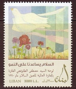 LEBANON- LIBAN MNH SC# 670 PEACE DOVE AND FLOWERS
