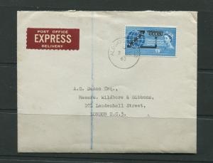 STAMP STATION PERTH:Great Britain - FDC Commonwealth Cable 1963 CV$?