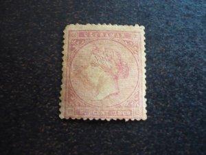 Stamps - Cuba - Scott# 38 - Used