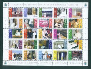 VATICAN Scott 1236 sheet of Pope John Paul II Pontificate MNH** 2003