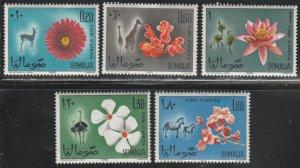 Somalia #282-286 MNH Full Set of 5 cv $5.65