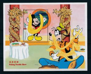 [22559] Grenada 1997 Disney Mickey Mouse Goofy at Peking Noodle Show MNH