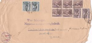 bangladesh overprints on pakistan early stamps cover ref 12818
