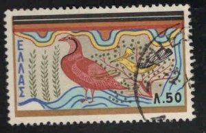 Greece Scott 709 Used  stamp
