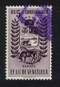 Venezuela Arms issue State of Barinas Cow Horse Airmail 5Bs Violet KEY VALUE