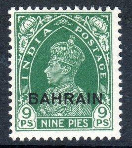 BAHRAIN   1938   SG 22   9 pies  value  MM   cv £18