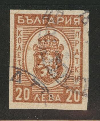 Bulgaria Scott Q26 imperforate parcel post Used