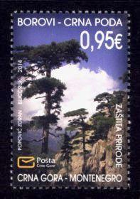 Montenegro Sc# 364 MNH Crna Poda