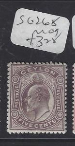 CEYLON  (P3011B)  KE 5  C   SG 268   MOG