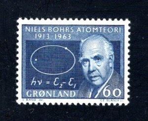 Greenland 67,   VF, Mint Unused,  CV $ 4.75 ....2510111