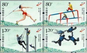 TangStamps: China  2019-14 7th CISM Military World Games (Wuhan 2019)