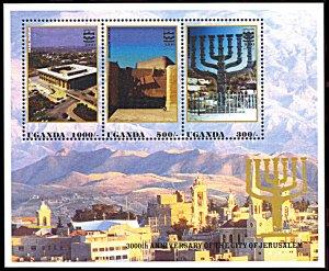 Uganda 1414, MNH, 3000th Anniversary of Jerusalem miniature sheet