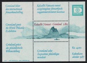 Greenland Uummannaq Mountain Hafnia 87 MS 1987 MNH SG#MS193