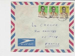 republique du zaire 1972 stamps cover ref 20432