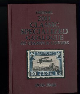 2011 SCOTT Classic Specialized Catalogue of 1840-1940 Postage Stamps & Covers