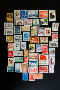 PRC People's Republic of China Stamps