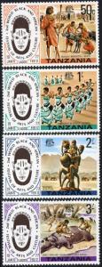 Tanzania MNH 70-3 Arts & Culture 1977