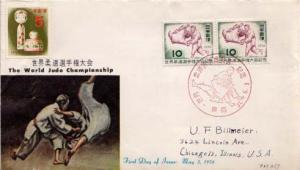 Japan, First Day Cover, Sports