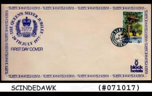 KENYA - 1952 THE QUEEN'S QEII SILVER JUBILEE - FDC