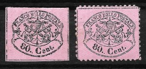 Doyle's_Stamps: Roman States, Italy, 1867 Postage Stamps, #18* & #25*