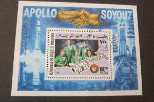 Mauritania 1975 Sc C159 space CTO FU set