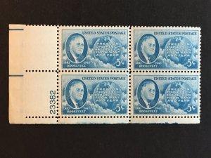 Scott # 933 Franklin D. Roosevelt Four Freedoms, MNH Plate Block of 4