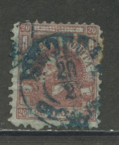 Serbia 12  Used cgs