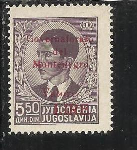 MONTENEGRO 1942 GOVERNATORATO RED OVERPRINTED SOPRASTAMPA ROSSA LIRE 5,50 D MNH