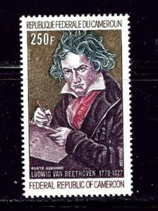 Cameroun C153 MNH 1970 Ludvig von Beethoven