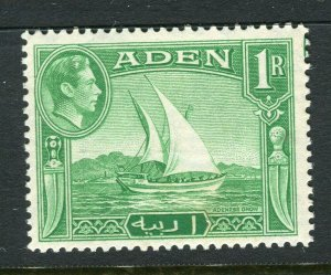 ADEN; 1938 early GVI issue fine Mint hinged Shade of 1R. value