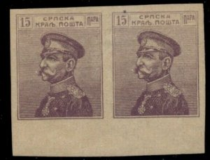 SERBIA #114v, 15p red violet, imperforate pair, LH, VF