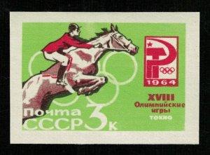 1964, Sport, USSR, 3K (RT-840)
