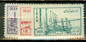P: Iran 970-4 mint CV $46; scan shows only a few