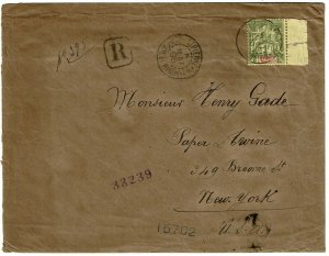 St. Pierre & Miquelon 1895 registered cover to the U.S., single 1fr, $675