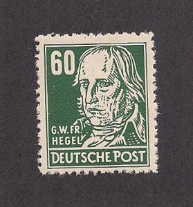 GERMANY - DDR SC# 133 F-VF LH 1953