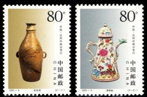 CHINA P.R.C. 2001 Scott #3108-3109 Mint Never Hinged
