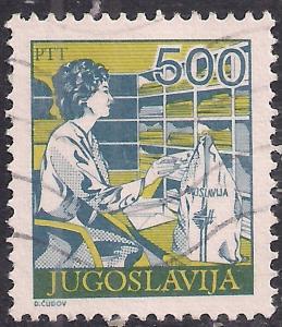 Yugoslavia 500d  Definitive used stamp ( E1310 )