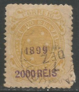 BRAZIL 158 VFU PERF 11 W530-3