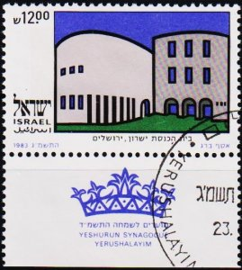 Israel. 1983 12s S.G.908 Fine Used
