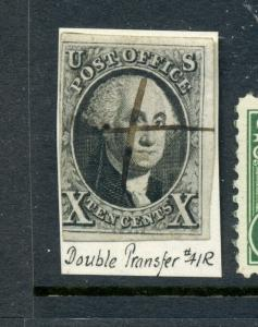 Scott #2 Washington Imperf Used Pos 41R w/DOUBLE TRANSFER  TYPE D (Stock #2-39)