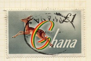 Ghana 1959 (5 Oct) Early Issue Fine Used £1. NW-99790