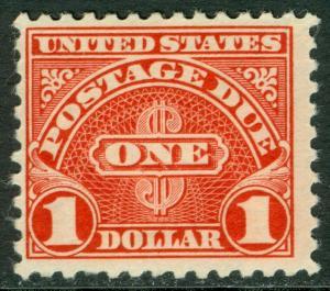 EDW1949SELL : USA 1930. Scott #J77 Mint Never Hinged. Fresh. Catalog $65.00.