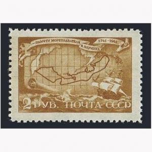 Russia 889 raster VR,MNH.Michel 859.Vitus Bering,explorer,1943.Map of Bering Sea