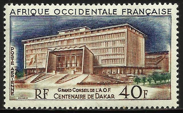 French West Africa Air Mail 1958 Scott# C25 MH