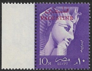 EGYPT OCCUPATION OF PALESTINE GAZA 1958 10m RAMSES II Sc N67 MNH