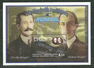 Papua New Guinea MNH S/S 1089 Aviation Wright Brothers SCV 9.00