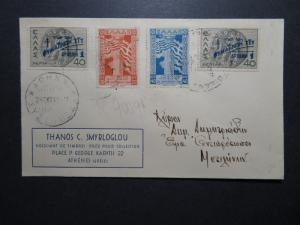 Greece SC# 467 & 468 on 1945 First Day Cover  - Z11949