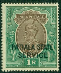 India Patiala #O49  Mint F-VF VLH  Scott $6.50